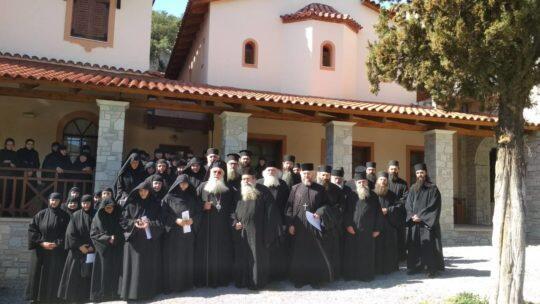 Μοναστική Σύναξη της Ιεράς Μητροπόλεως Θηβών και Λεβαδείας