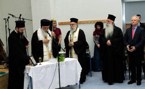 Ο Αρχιεπίσκοπος εγκαινίασε Ειδικό Σχολείο στο ιστορικό κέντρο της Αθήνας
