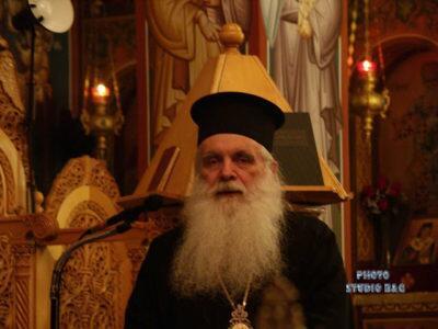 Στον Ιερό Ναό Τριών Ιεραρχών Κάντιας ο Αργολίδος Νεκτάριος