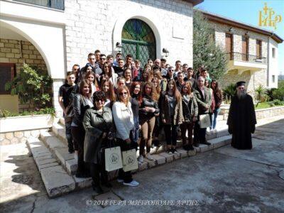 Μαθητές από το Άργος και την Καρδίτσα στην Μητρόπολη Άρτης
