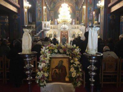 Η εορτή του Οσίου Λαυρεντίου στη Νέα Ιωνία
