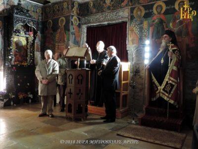 Άρτα: Εσπερινός στον πανηγυρίζοντα βυζαντινό Ναό της Παρηγορήτισσας