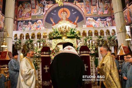 Ναύπλιο: Η Ακολουθία του Ακαθίστου Ύμνου στην Ευαγγελίστρια