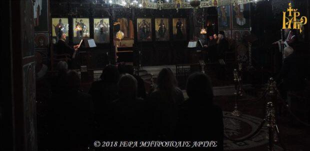 Άρτα: Προηγιασμένη Θεία Λειτουργία στον Μητροπολιτικό Ναό Αγίου Δημητρίου