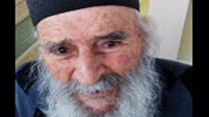 Εκοιμήθη ο Ιερέας π. Φίλιππος Παπαδόπουλος