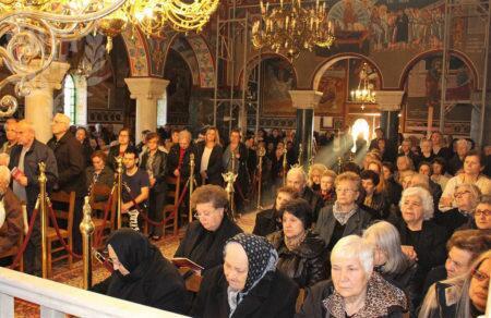 Αρχιερατικό Ευχέλαιο στον Ιερό Ναό Αγίου Ελευθερίου Σταυρουπόλεως