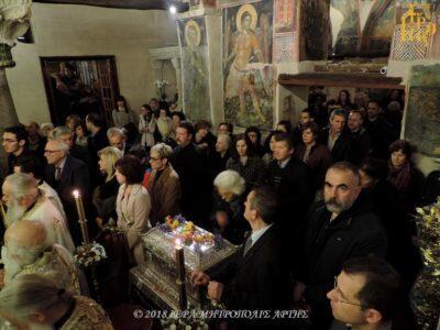 Πολυαρχιερατικός Εσπερινός για την Πολιούχο Άρτας Αγία Θεοδώρα