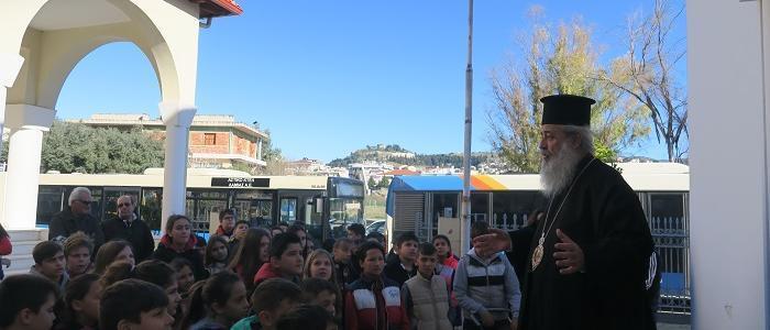 Εκπαιδευτική επίσκεψη μαθητών στο Πνευματικό Κέντρο της Μητρόπολης Φθιώτιδος