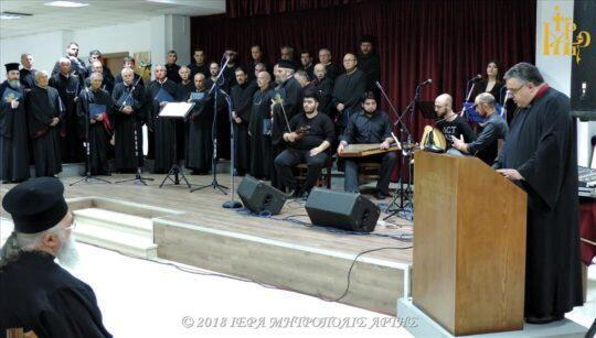 Μουσικό Οδοιπορικό «Προς το εκούσιον Πάθος» στην Μητρόπολη Άρτης