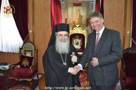 Ο Γενικός Πρόξενος της Μεγάλης Βρετανίας στο Πατριαρχείο Ιεροσολύμων
