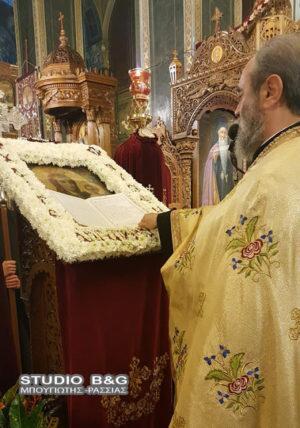 Η Ακολουθία του Ακάθιστου Ύμνου στον Άγιο Πέτρο Άργους