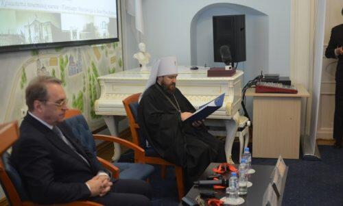 Ο Μητροπολίτης Ιλαρίωνας σε στρογγυλό τραπέζι για το μέλλον του χριστιανισμού στη Μέση Ανατολή