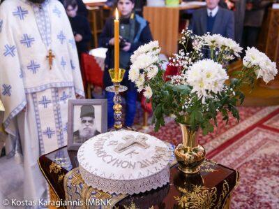 Φυτειά Ημαθίας: Μνημόσυνο για τον μακαριστό Γέροντα Φιλάρετο, καθηγούμενο της Ι.Μ. Κωνσταμονίτου Αγίου Όρους