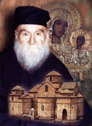 Ποίημα στον Πατέρα Βησσαρίων