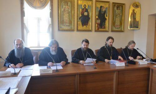 Α' συνεδρίαση της Υποεπιτροπής της Διασυνοδικής Επιτροπής επί Θεολογίας και Θεολογικής Παιδείας