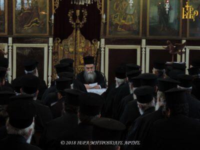 Ιερατική Σύναξη μηνός Μαρτίου στην Ιερά Μητρόπολη Άρτης