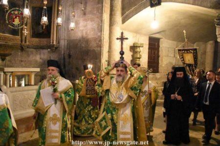 Σταυροπροσκυνήσεως και Αγίου Πορφυρίου Γάζης στο Πατριαρχείο Ιεροσολύμων