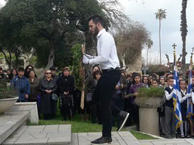 Επέτειος ενσωμάτωσης Δωδεκανήσου: Τρισάγιο τέλεσε ο Σύμης Χρυσόστομος στα τρία μνημεία
