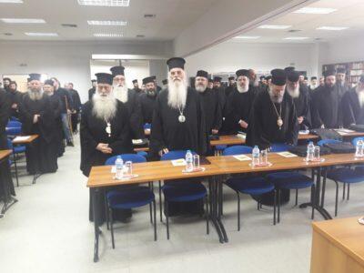 Βόλος: Εκπρόσωποι 45 Ιερών Μητροπόλεων συμμετείχαν στην Ημερίδα