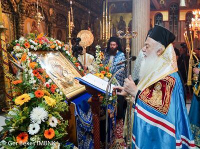 Βεροίας Παντελεήμων: Η Παναγία μας δεν θα αφήσει απροστάτευτη τη Μακεδονία