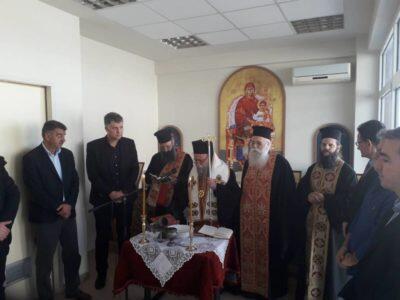 Ο Γρεβενών Δαβίδ τέλεσε Αγιασμό στο Παρεκκλήσι του Αγίου Ανδρέα