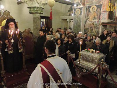 Άρτα: Δ΄ Κατανυκτικός Εσπερινός στον πανηγυρίζοντα βυζαντινό Ναό της Αγίας Θεοδώρας