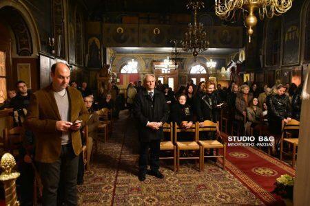 Ναύπλιο: Β΄ Χαιρετισμοί στον κατάμεστο Ιστορικό ναό της Αγίας Τριάδος