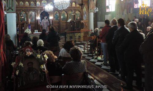 Άρτα: Κυριακή Β΄ Νηστειών στην Ενορία Αγίου Γεωργίου Άνω Καλεντίνης