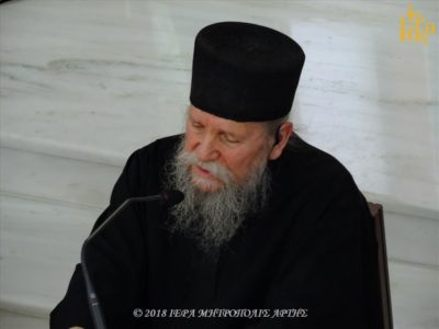 Ο Καθηγούμενος της Συνοδικής Μονής Οσίου Συμεών στην Μητρόπολη Άρτης