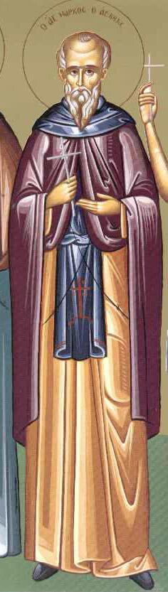 5 Μαρτίου: Όσιος Μάρκος ο ασκητής και Θαυματουργός