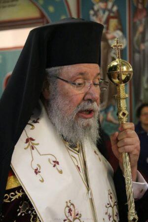 Κύπρου Χρυσόστομος: Η Παναγία μας είναι το «μεθόριον μεταξύ κτιστής και ακτίστου φύσεως»