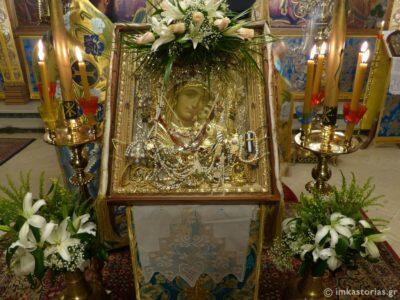 θαυματουργού Ιεράς Εικόνος της «Παναγίας των Θλιβομένων η Χαρά»