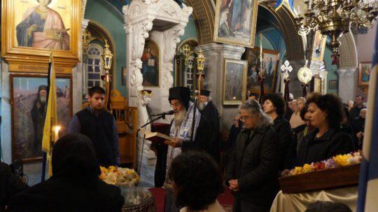 Κατανυκτικός Εσπερινός-Χαιρετισμοί Τιμίου Σταυρού στην Κάλυμνο