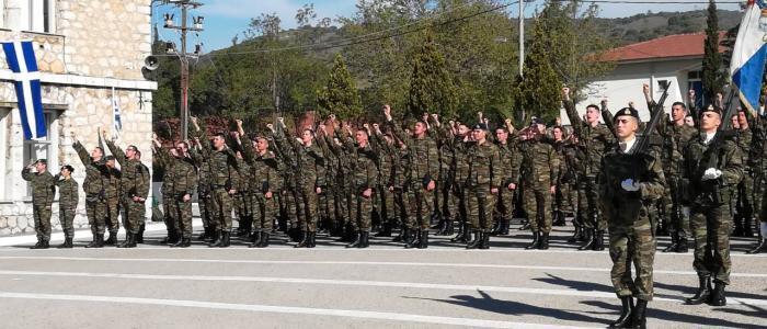 Η Τελετή Ορκωμοσίας των 443 Νεοσυλλέκτων Οπλιτών της 2018 Β΄ ΕΣΣΟ