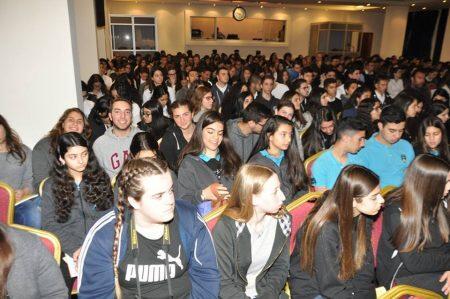 Μητρόπολη Λεμεσού: Παγκύπριο Μαθητικό Συνέδριο