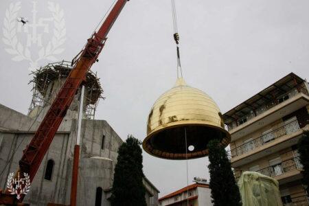 Αγιασμός στον Ιερό Ναό Αγίου Σεραφείμ του Σάρωφ Ευκαρπίας