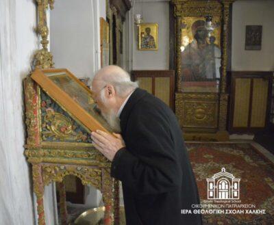 Στη Χάλκη ο Οικουμενικός Πατριάρχης