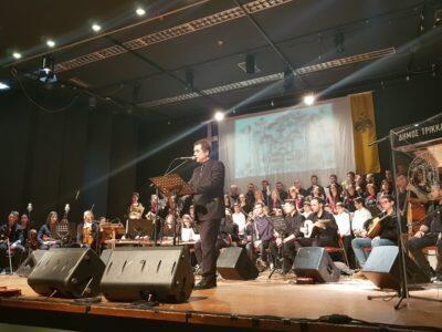 Η εκδήλωση «Σεργιάνι στη Μουσική της Πόλης» της Σχολής Βυζαντινής Μουσικής