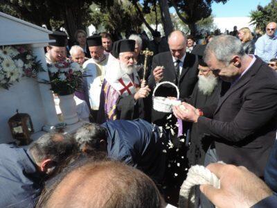 Η Εξόδιος Ακολουθία του Ηγουμένου της Μονής Παναγίας Τουρλιανής