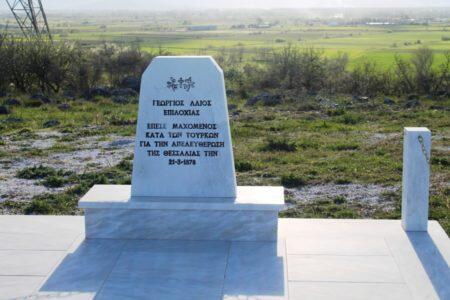 Ολοκληρώθηκαν οι εκδηλώσεις για την επέτειο της μάχης της Ματαράγκας