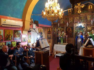 Ιερό Λείψανο της Αγίας Μαρίας της Μαγδαληνής στην Μονή Αγίου Κενδέα