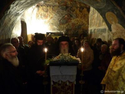 Η Ακολουθία των Χαιρετισμών στην Παναγία την Κουμπελίδικη