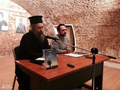 Έκθεση Ορθόδοξου Χριστιανικού βιβλίου στην Ι.Μ. Κερκύρας