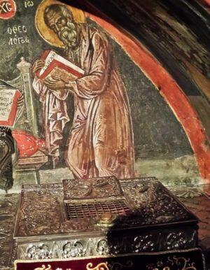 Το Άφθαρτο Σκήνωμα του Οσίου Χριστοδούλου του εν Πάτμω