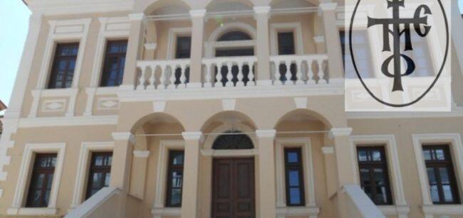 Απαγόρευση ιεροπραξίας σε τρεις αρχιμανδρίτες της Μητρόπολης Φλωρίνης