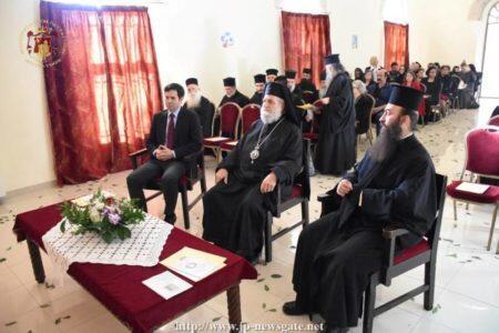 Ο Καπιτωλιάδος Ησύχιος στην Πατριαρχική Ιερατική Σχολή για την 25η Μαρτίου