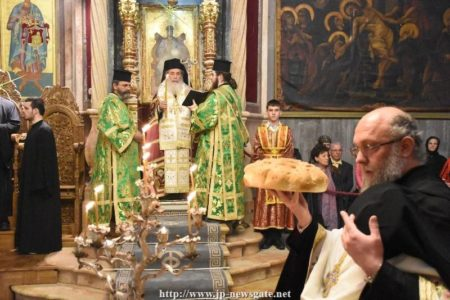 Κυριακή των Βαΐων στο Πατριαρχείο Ιεροσολύμων