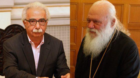 Στο ΣτΕ προσφεύγει η Εκκλησία για οργανισμό του Υπουργείου Παιδείας