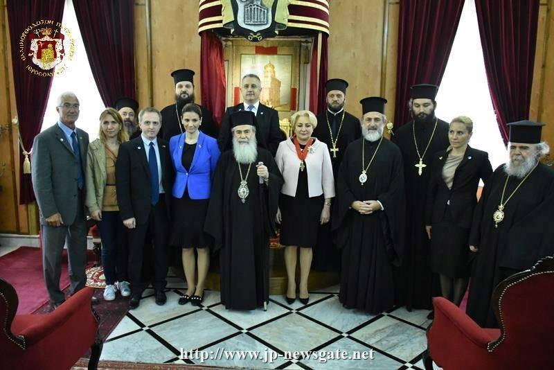 Η Πρωθυπουργός της Ρουμανίας στο Πατριαρχείο Ιεροσολύμων