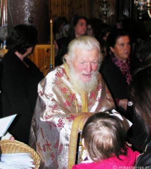 Εκοιμήθη ο Ιερέας π. Θεοχάρης Βαρτανίδης